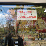 Photo Friday: COOL JAPAN